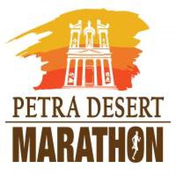 Petra-Logo-600x600