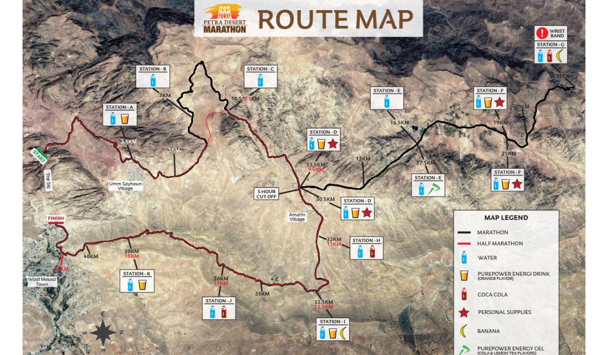 petra-route-2017