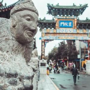 Xi'an MK Tramping